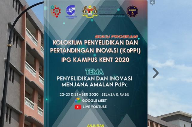 Buku Program KoPPI 2020