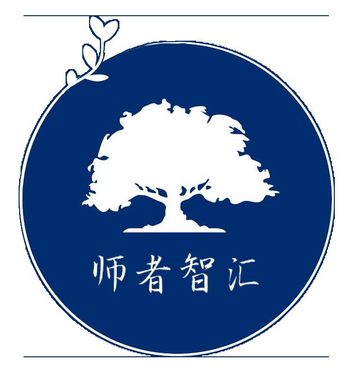 马来西亚师范学院中文课程